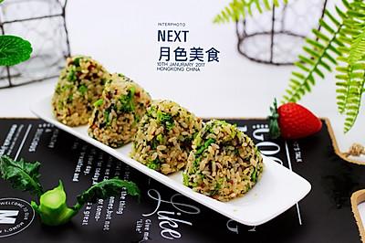 补钙滋补的海青菜饭团
