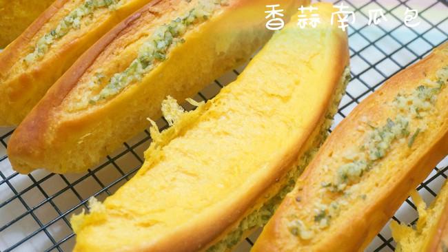 香蒜南瓜面包#跨界烤箱,探索味来#的做法