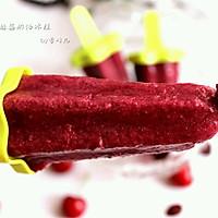 蔓越莓奶油冰棒#莓汁莓味#的做法图解9