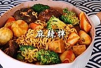 #巨下饭的家常菜#旺强做了麻辣拌,麻辣鲜香吃起来超级过瘾的做法
