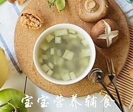 宝宝辅食-干贝木耳萝卜汤的做法