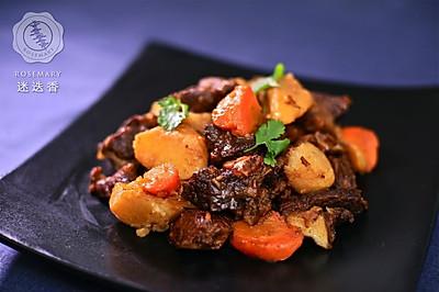 迷迭香美食  土豆炖牛肉