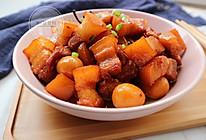 私房红烧肉#宴客拿手菜#的做法