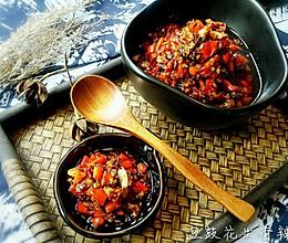 豆鼓花生香辣酱的做法