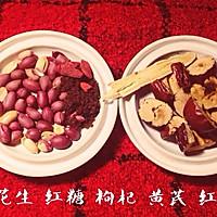 丰胸药膳-红枣黄芪小米粥的做法图解1