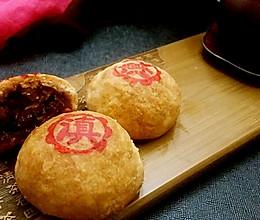 中秋节【滇式玫瑰云腿月饼】的做法