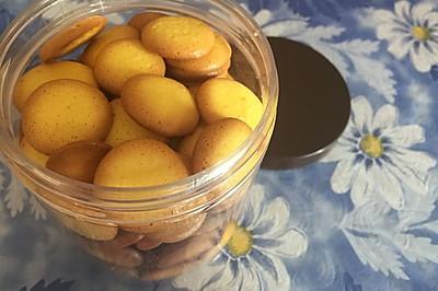 宝宝爱吃的蛋黄元小饼干