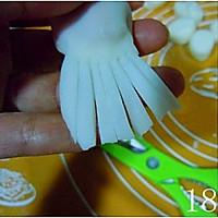 水晶鱿鱼饺的做法图解18