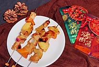 #烤究美味 灵魂就酱#鸡肉串串的做法