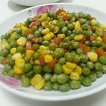 青豆玉米红萝卜