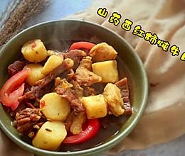 #肉食主义狂欢#软嫩热腾的西红柿牛腩的做法