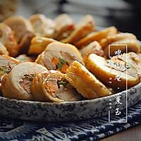 杂蔬核桃鸡肉卷#松下电烤箱美食#的做法图解17