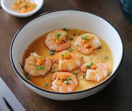 海虾蒸蛋的做法