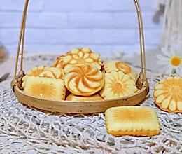 花式小蛋糕#好吃不上火#的做法