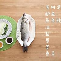 清蒸鲈鱼  宝宝健康食谱的做法图解1