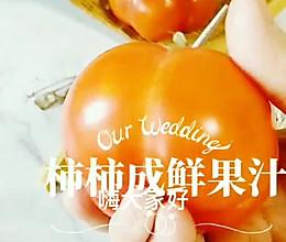 #福气年夜菜# 事事成鲜果汁,浓香甘甜可口的做法