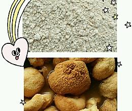 猴头菇粉的做法