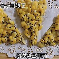 還在啃玉米嗎?學會【黃金玉米烙】,稱霸你家餐桌吖~的做法圖解10