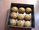 焦糖巧克力面包的做法图解5