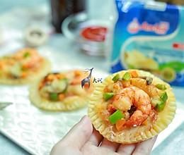 黑虎虾薄脆迷你pizza#安佳儿童创意料理#的做法