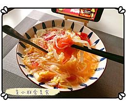 减脂轻食||番茄鸡蛋粉丝的做法