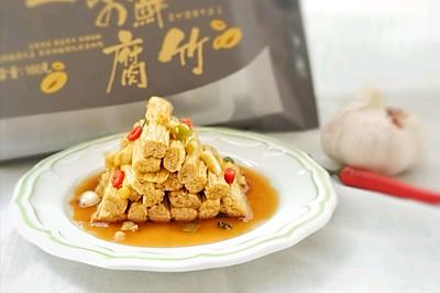 #精品菜谱挑战赛#开胃菜凉拌腐竹