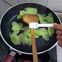 水煮肉片-冬季暖身的做法图解4