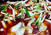 李孃孃爱厨房之一一家常鱼(水煮鱼)的做法