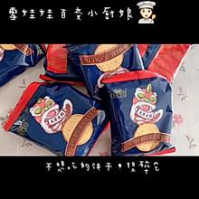 #美食视频挑战赛 夏天的颜色【抹茶芝士蛋糕】