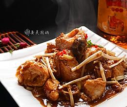 #金龙鱼外婆乡小榨菜籽油#糖醋韭芽青鱼的做法