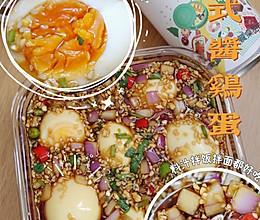 #福气年夜菜#韩式酱鸡蛋的做法