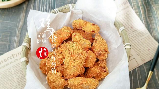 『鸡米花』比肯德基好吃酥脆的做法