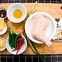 鲜辣藤椒鸡,一份立夏解馋的绝味美食 #美食挑战赛#的做法图解1