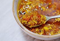 #母亲节,给妈妈做道菜#秃黄油|拌饭拌面神器的做法