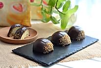 巧克力酱淋面栗子形蛋糕的做法