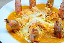 生煎阿根廷红虾卧藏红花南瓜泥的做法