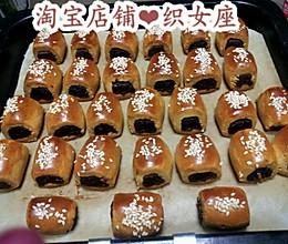 豆沙排-正宗豆沙点心(稻香村)的做法