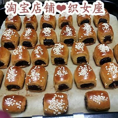 豆沙排-正宗豆沙点心(稻香村)