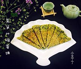 莴笋叶鸡蛋饼的做法