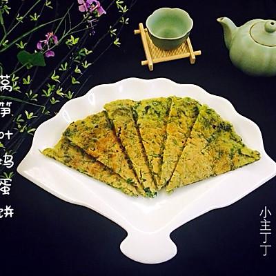 莴笋叶鸡蛋饼