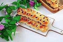 葡萄干奶酥辫子面包的做法
