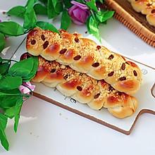 葡萄干奶酥辫子面包