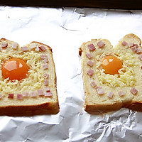 快手美味早餐:鸡蛋芝士烤土司的做法图解4