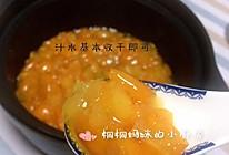 金桔酱  内附金桔蜂蜜茶的制作的做法