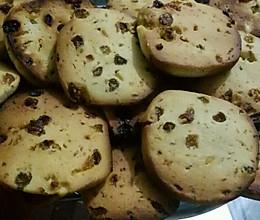 葡萄碎饼干(普通面粉版)的做法