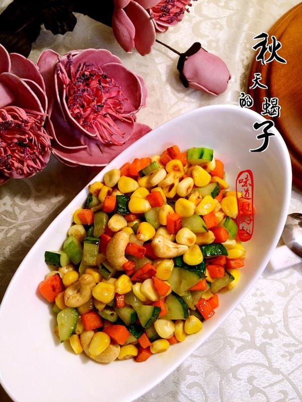 —腰果玉米炒时蔬的做法