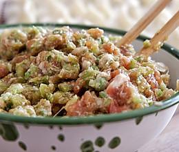 芹菜羊肉饺子的做法