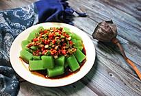 #花10分钟,做一道菜!#  翡翠凉粉的做法