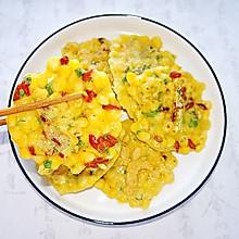嫩玉米鸡蛋饼#快手又营养,我家的冬日必备菜品#