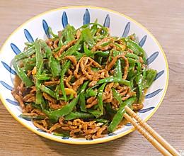 青椒肉丝,这样炒太好吃了。的做法